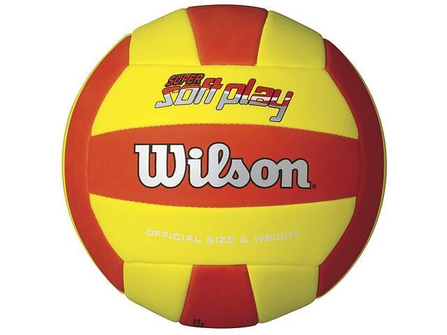 Мяч волейбольный Wilson Super Soft Play Size 5 SS18 (9046)- объявление о продаже  в Києві