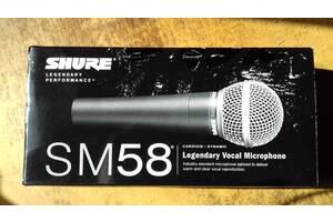 Микрофон вокальный SHURE SM-58((копия) новый