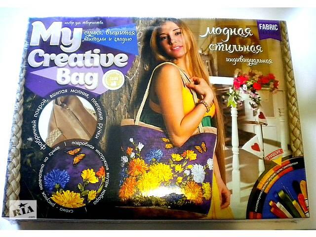 Набор для вышивки лентами My Creative Bag- объявление о продаже  в Харькове