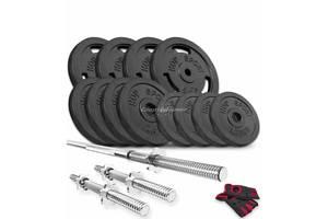 Набор штанга + гантели Hop-Sport Strong 29 кг