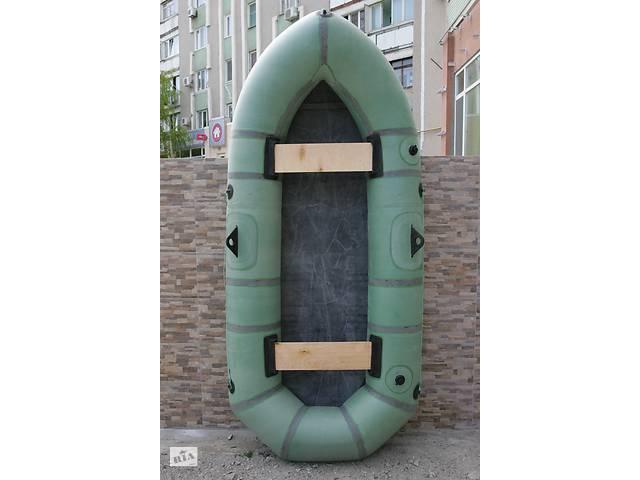 бу Надувная резиновая лодка Дельфин-Гигант в Южном (Южный)