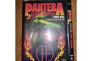 Pantera& ndash; 3 Vulgar Videos From Hell