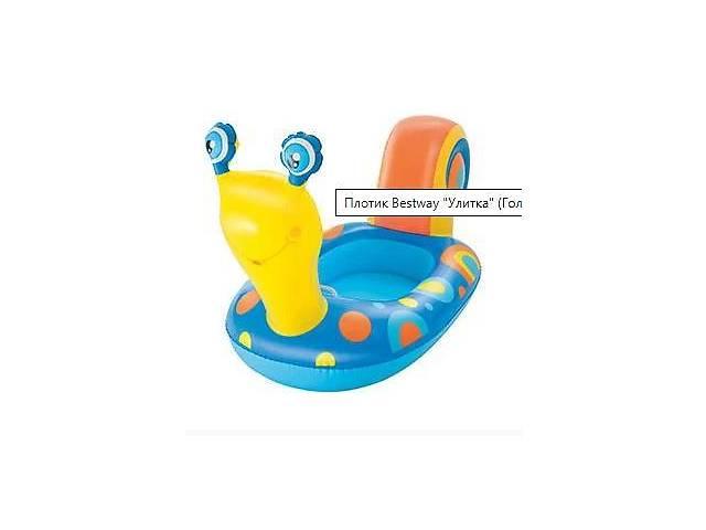 продам Плотик детский надувной с бортиками Bestway Улитка 163 х 66 см, голубой бу в Києві