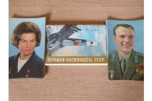 Открытки 50-80 годов ХХ века