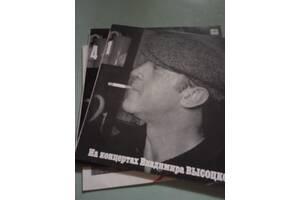 Продам грампластинки с песнями В.Высоцкого