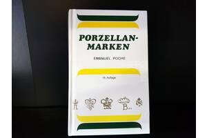 Продам каталог с клеймами производителей фарфора всех стран мира.