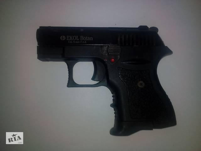 Продам стартовый пистолет Ekol Botan