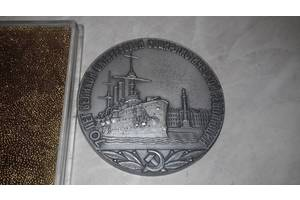 """Продам ювілейну медаль """"70 років Революції""""."""
