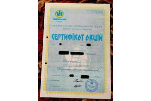 Сертифікат акцій, Укрінбанка