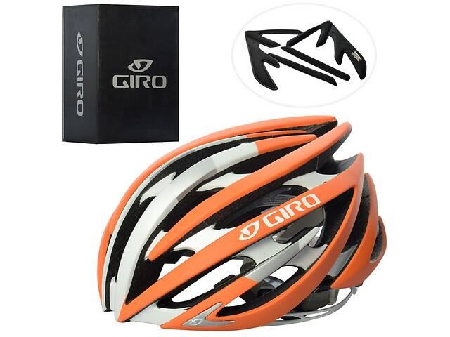 продам Шлем взрослый GIRO AS180071-13 20 вентиляционных отверстий размер M Оранжевый (int_AS180071-13) бу в Киеве