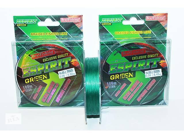 Шнур Рыболовный BratFishing Espirit Green (8 жил)- объявление о продаже  в Вінниці
