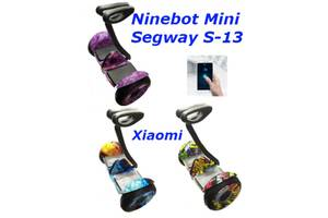 Сигвей Ninebot Segway Xiaomi Mini S-13 Print мини гироскутер оптом