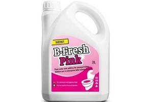 Засіб для дезодорації біотуалетів Thetford B-Fresh Pink 2 л (30553BJ)
