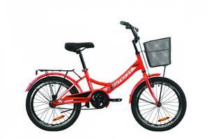 """Велосипед 20"""" Formula SMARTс багажником зад St, с крылом St, с корзиной St 2020 (красный)"""