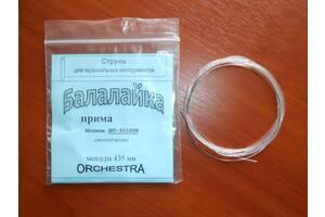 Идеальные Нейлоновые струны для Балалайки Прима 3-х струнная