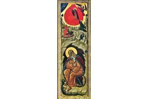 Икона Пророк Илия Фесвитянин