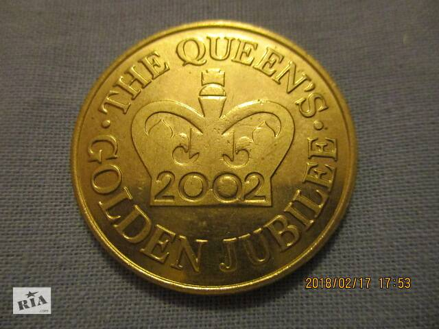 Юбилейная монета медаль Golden Jubilee Elizabeth II 1952 - 2002 Англия