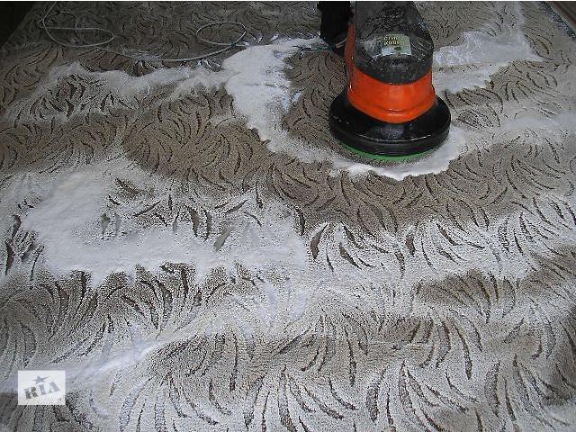 Химчистка ковровых изделий. Фабрика чистки №1 Днепропетровск- объявление о продаже  в Днепре (Днепропетровск)