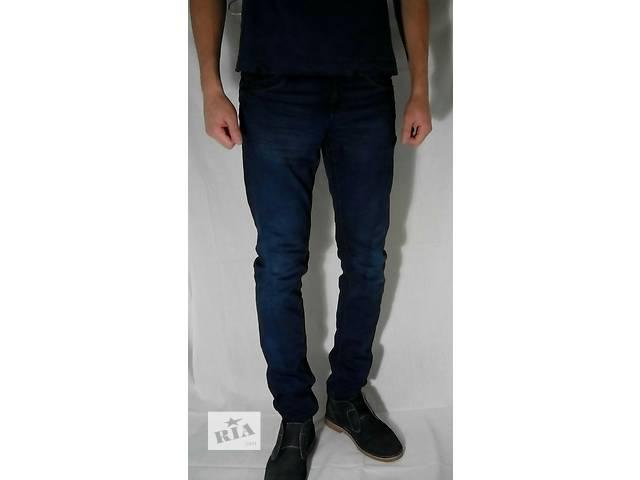 бу Класные джинсы в Днепре (Днепропетровск)