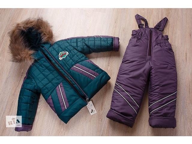 Класні зимові комбінезони на хлопчиків 3-6 років - Дитячий одяг в ... b9fd9a5296eb0
