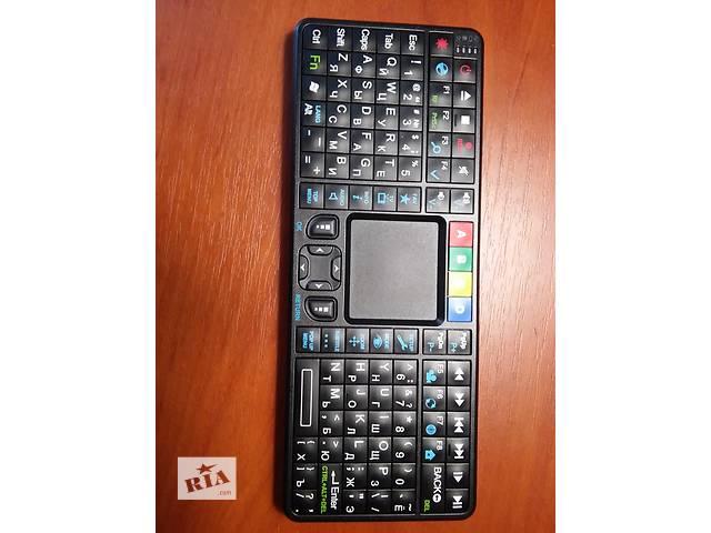 продам клавиатура   Dune HD Qwerty бу в Украинке (Киевской обл.)