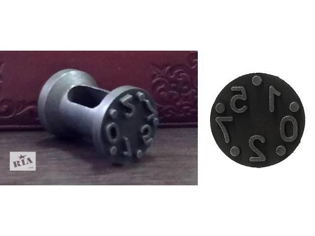 купить бу Клеймо лесника, клеймо лесничего, сталь У8 52-56 ед. HRC в Харькове