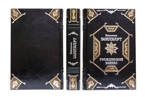 Книга подарочная BST 860151 176х270х46 мм Наполеон. Гражданский кодекс
