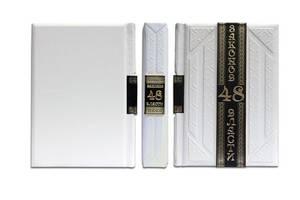 Книга подарочная BST 860166 180х250х60 мм Грин Р. 48 законов власти (Robbat Parle)