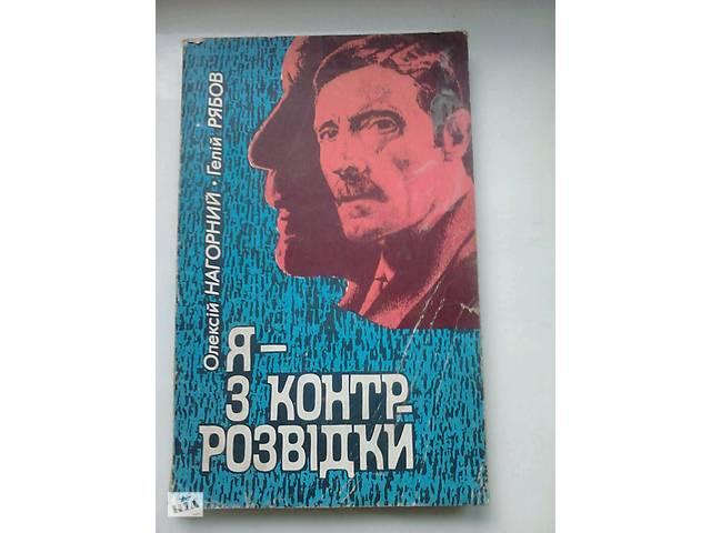 купить бу Книги по 8 гривень в Могилев-Подольске