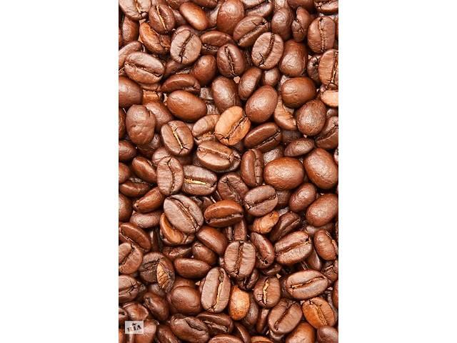 Кофе Обжаренный В Зернах Super Aroma Black- объявление о продаже  в Днепре (Днепропетровск)