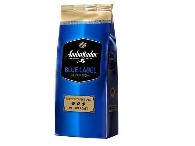 Кофе в зернах Ambassador Blue Label 1 кг- объявление о продаже  в Запорожье