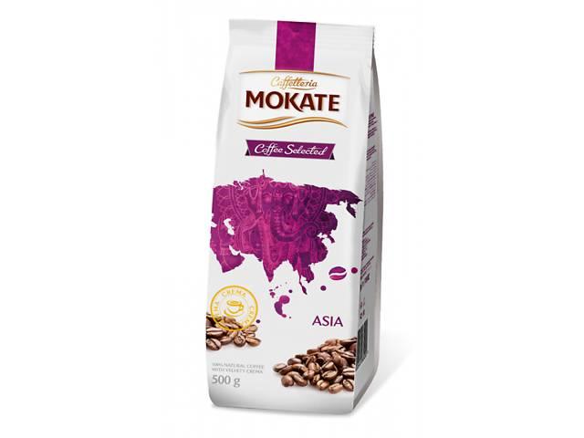 купить бу Кофе в зёрнах Mokate Caffetteria Asia 500 г в Киеве