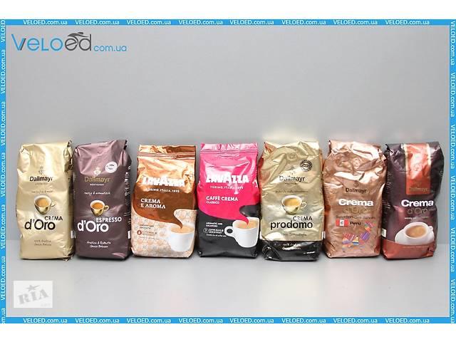 продам Кофе в зернах из Германии, Италии Lavazza DALLMAYR,  Оригинал бу в Дунаевцах (Хмельницкой обл.)