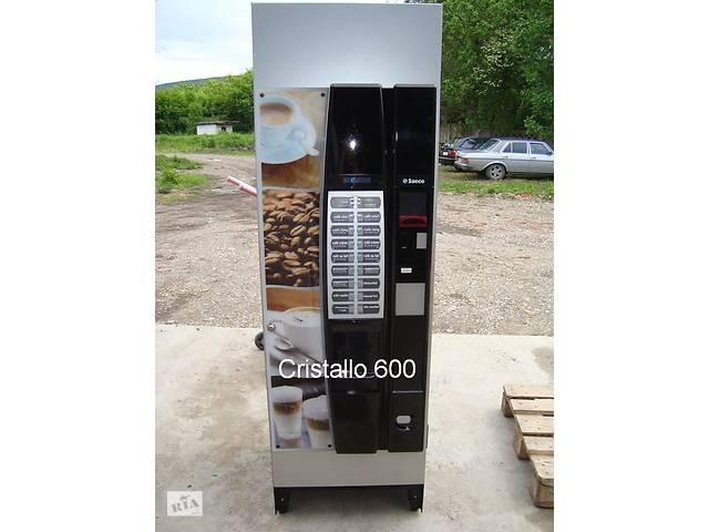 продам Кофейный автомат Saeco Сristallo 600 бу в Мукачево