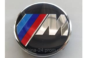 Колпачки заглушки на диски BMW 56/53/11мм. 6861092 01 M-Series