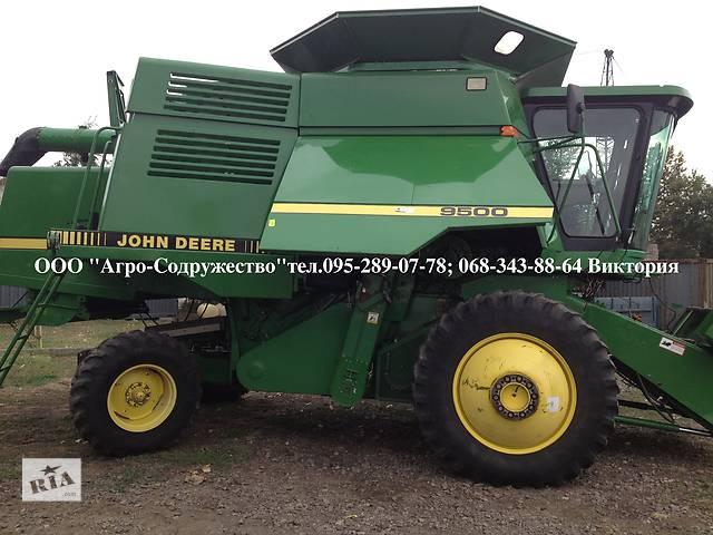 бу Комбайн зерновой Джон Дир John Deere 9500 из США в Одессе