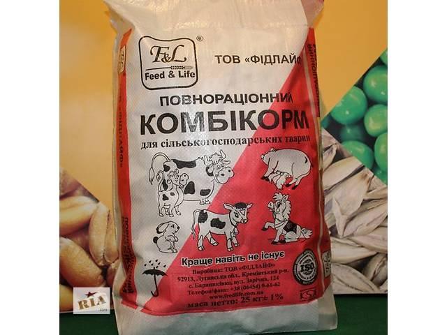 продам комбикорм для бройлера бу в Днепре (Днепропетровск)
