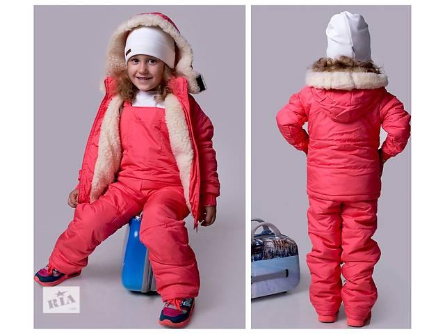 Комбинезоны для деток по смешной цене- объявление о продаже  в Одессе