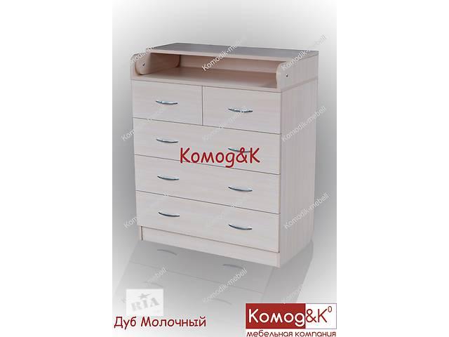 купить бу Комоды-пеленаторы новый цвет Дуб молочный в Дружковке