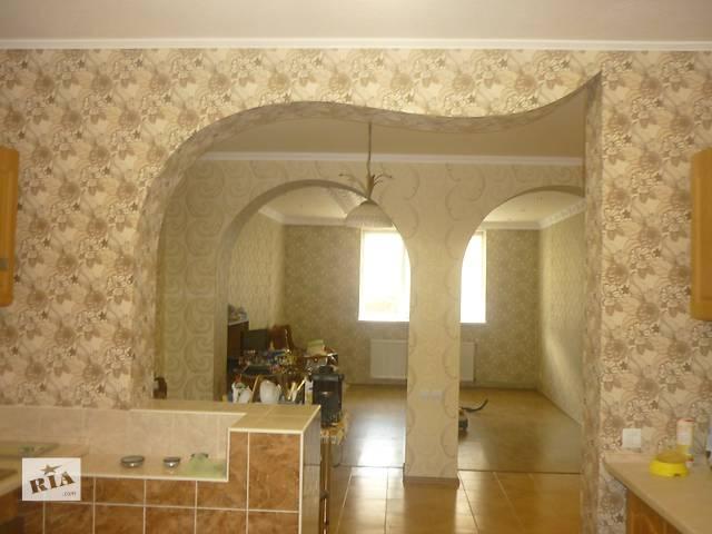 Комплексный ремонт квартир, домов, коттеджей- объявление о продаже  в Киеве