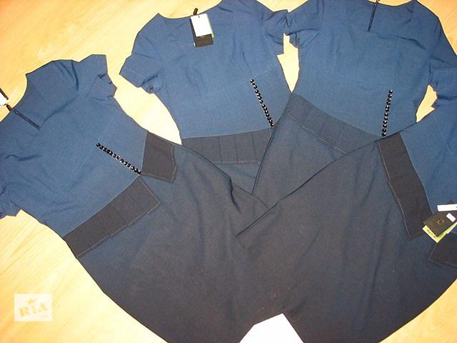 Комісійний магазин Рублевий Луганськ - Жіночий одяг в Луганську на ... bbeaaf7c66299