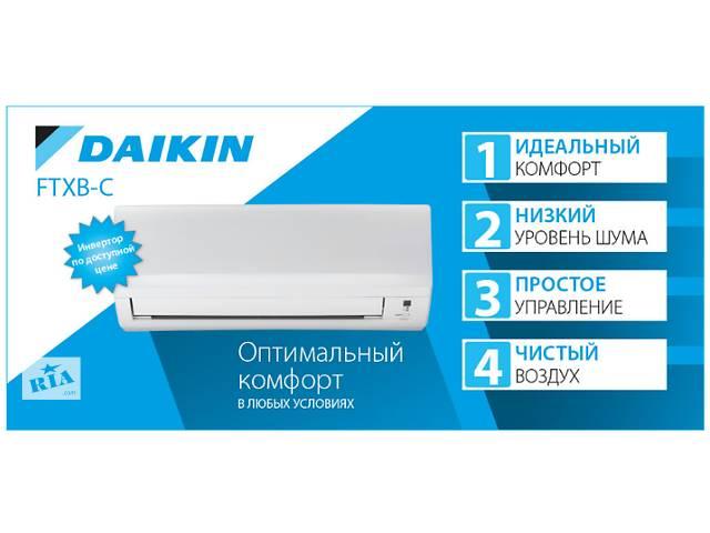 бу Кондиционеры Daikin, Leberg, Neoclima, OLMO. LG, Toshiba в Киеве