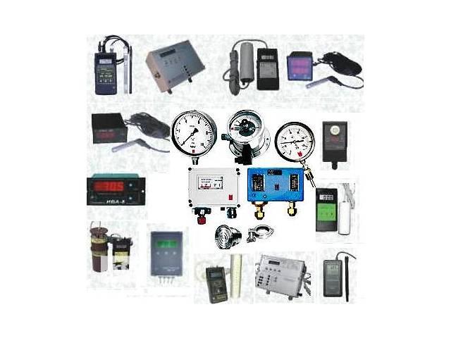 бу Контрольно-измерительные приборы и лабораторная посуда  в Украине