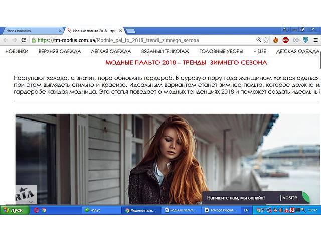 бу Копирайтинг, рекламные тексты, ведение соцсетей  в Украине