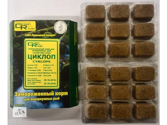 Корм для рыб Циклоп- объявление о продаже  в Киеве