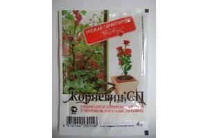 Корневин.Стимулятор корнеобразования растений.