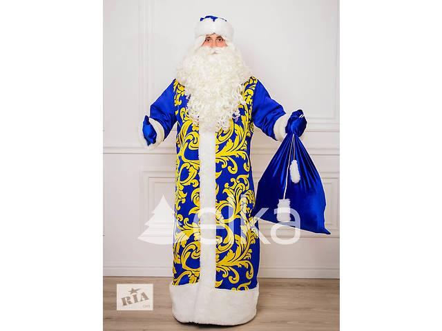 продам Костюм Деда Мороза Национальный бу в Киеве
