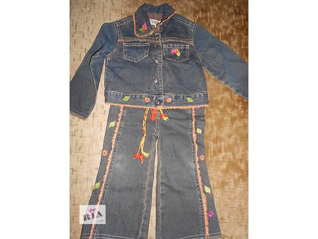 бу костюм джинсовый р 86 в Запорожье