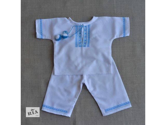 Костюмчик новый для малышей- объявление о продаже  в Ивано-Франковске