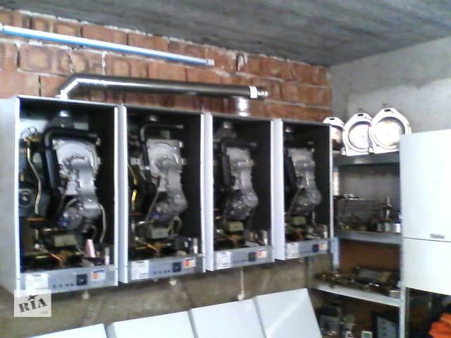 продам Котел газовий Vaillant hrSOLIDE 18-22 і 24-28 кВт бу в Дніпрі (Дніпропетровськ)